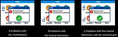 LK4 Pro Abornal Temperature
